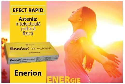 Enerion-200mg